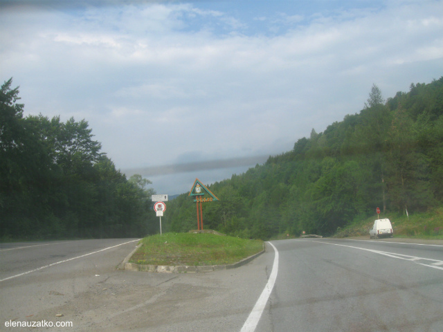 сколе1