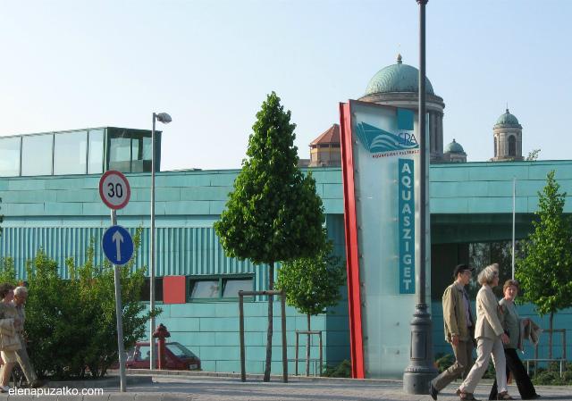 estergom-aquapark4