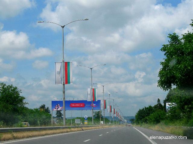 оплата доріг на машині в болгарію на машині в румунію фото 11