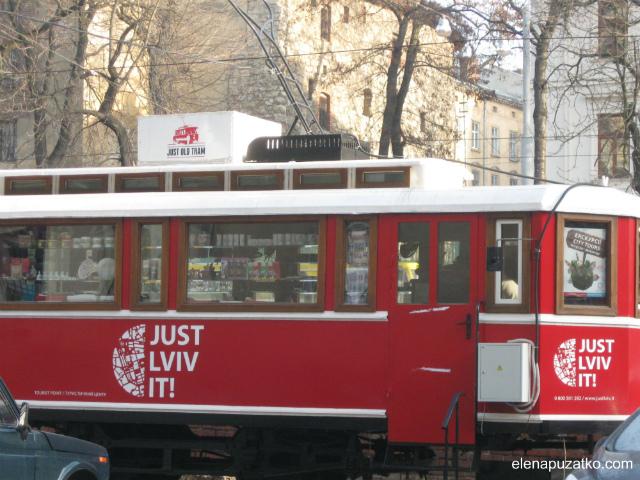 lviv-