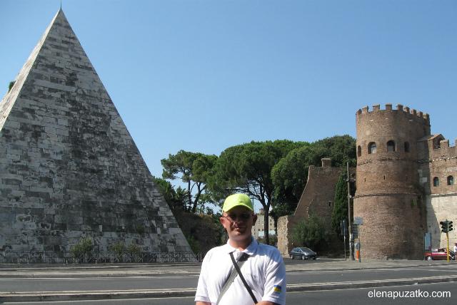 piramida-rome