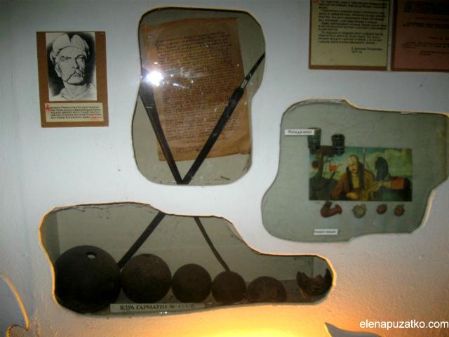 muzej-istorii-boguslavshhiny12