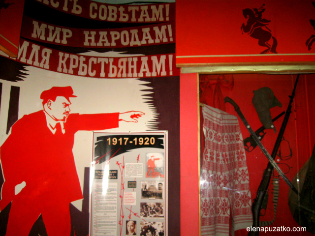 muzej-istorii-boguslavshhiny20