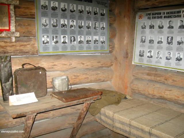 muzej-istorii-boguslavshhiny25