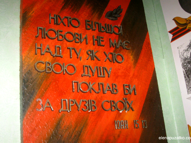 muzej-istorii-boguslavshhiny27