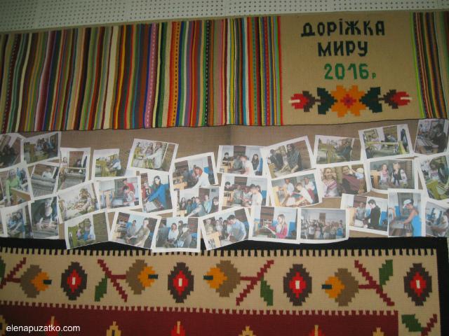 виставка богуславськы килими валентина ткач фото 4