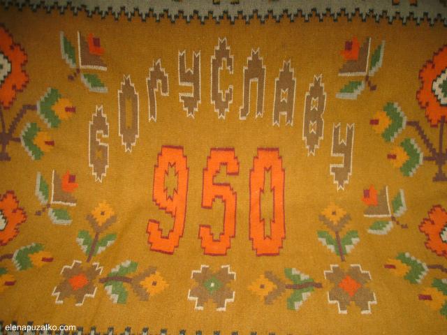 виставка богуславськы килими валентина ткач фото 7