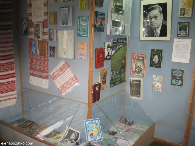 muzej-istori%d1%97-boguslavshhini-1