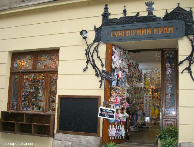 сувеніри львів подарунки україна фото 45