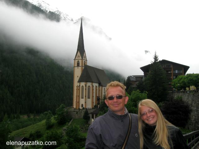 каринтія  хайлігенблут австрія фото 4