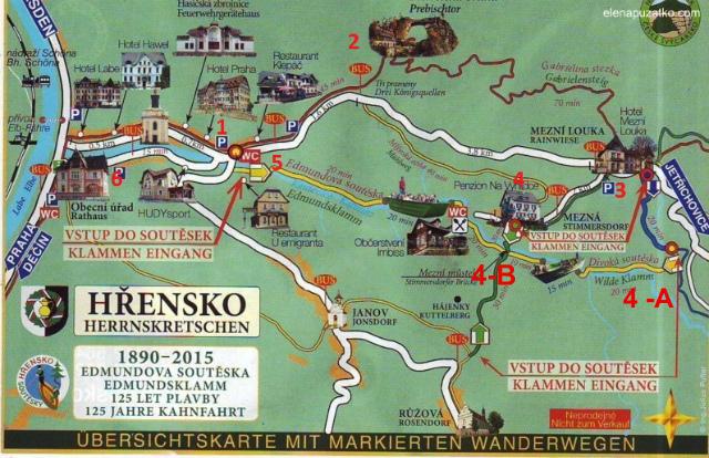 чеська швейцарія маршрути фото 44
