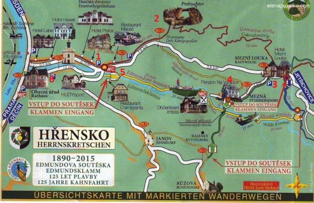 чеська швейцарія маршрути фото 6