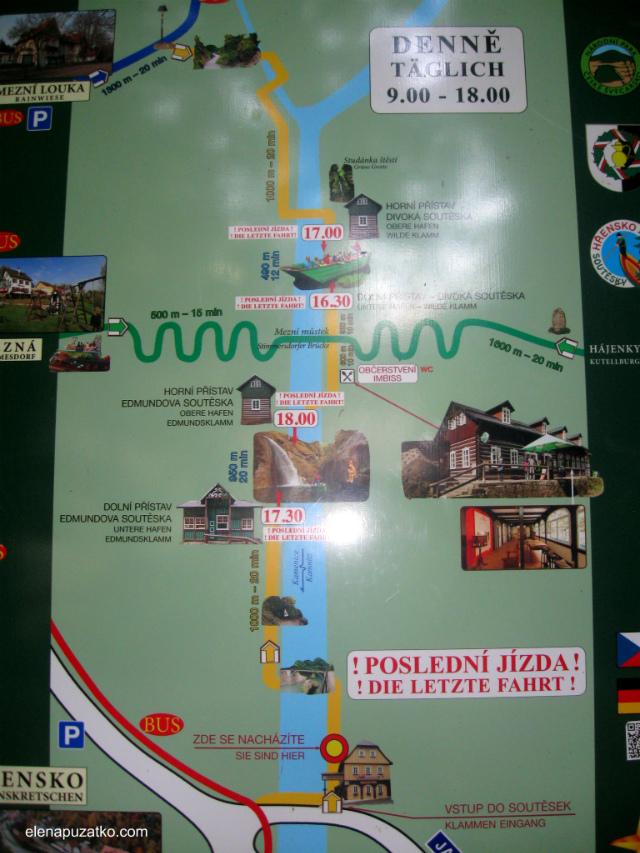чеська швейцарія маршрути фото 9
