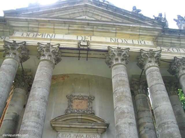 підгорецький замок легенда україна фото 5