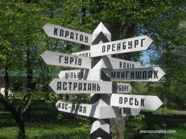 батьківщина тараса шевченка моринці шевченкове україна фото 2