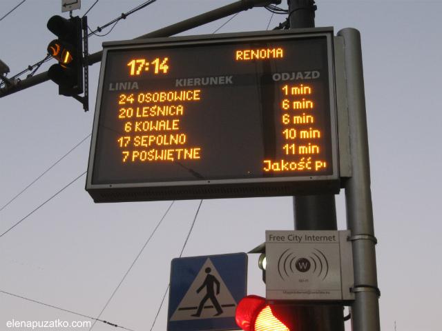 громадський транспорт вроцлава фото 3