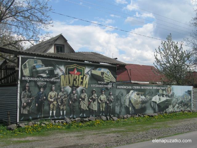 батьківщина тараса шевченка моринці шевченкове україна фото 30