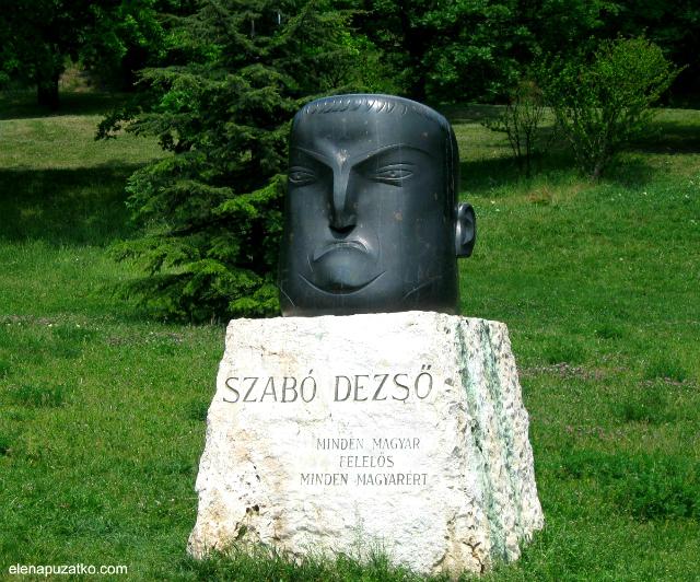 будапешт гора геллерт  угорщина фото 29