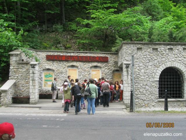 ліллафюред угорщина фото 4