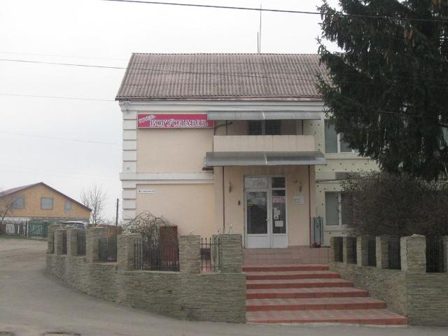 де зупинитись богуслав україна фото 1
