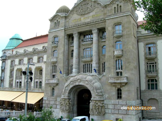 будапешт  геллерт  угорщина фото 1