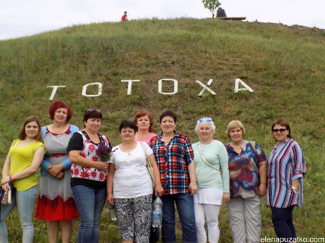 богуслав екскурсії україна фото 44