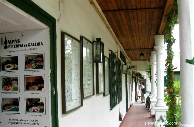 музей ламп жамбек угорщина фото 1