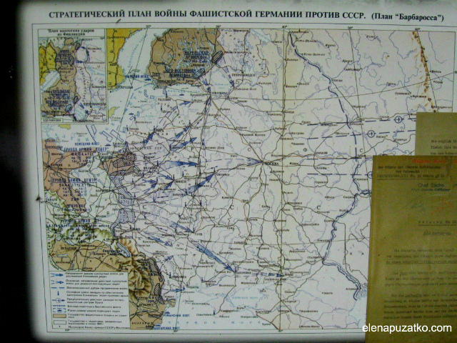 ставка гітлера вервольф україна фото 1