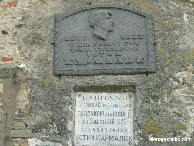 камянець подільський путівник україна фото 7