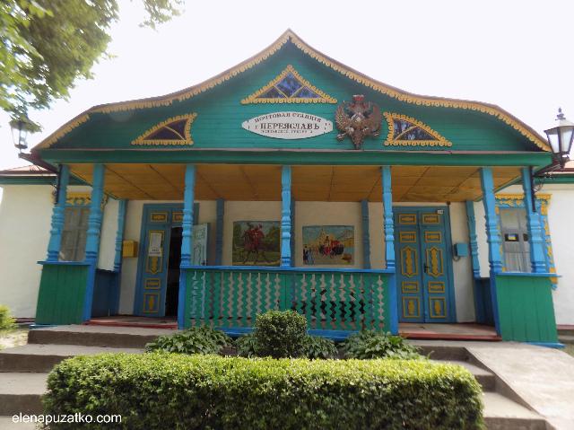 переяслав хмельницький музей під відкритим небом україна фото 28