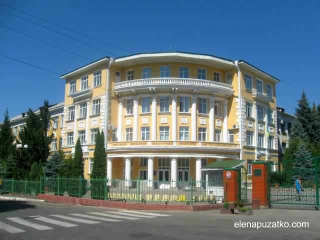 вінниця цікаві місця україна фото 9