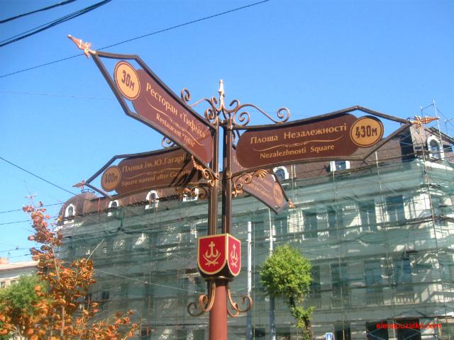 путівник вінниця україна фото 2