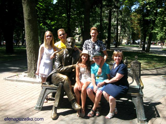 путівник вінниця україна фото 5