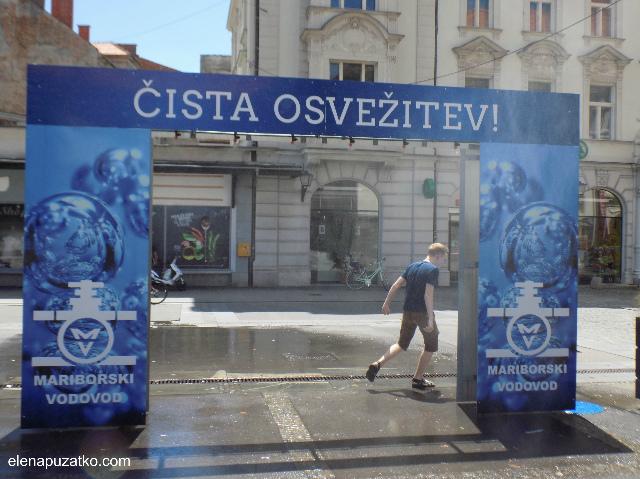 марібор що подивитися словенія фото 9