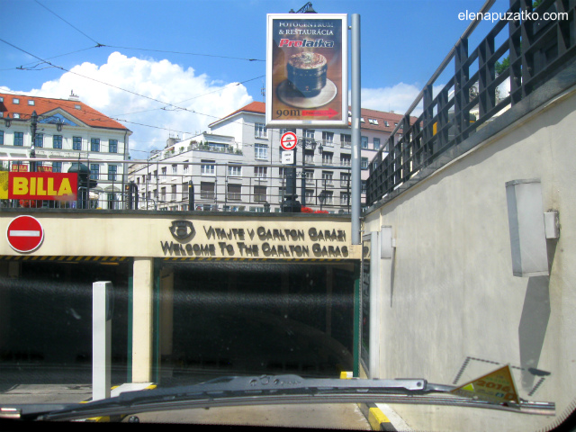 на машині в словаччину фото 9