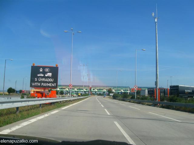 на машині в словаччину фото 1