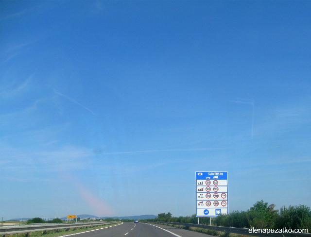 на машині в словаччину фото 7