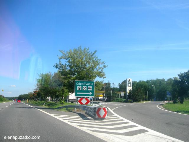 на машині в словаччину фото 8