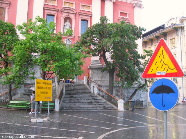 любляна словенія що подивитися фото 3