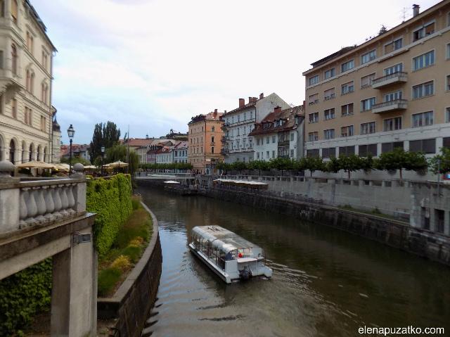 любляна словенія що подивитися фото 10