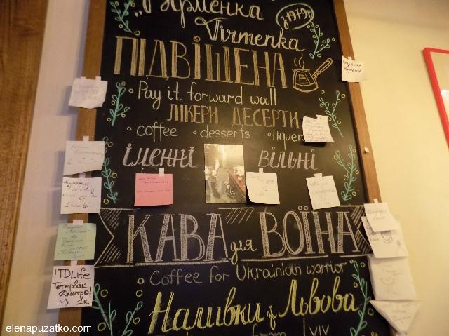 львів україна фото 10