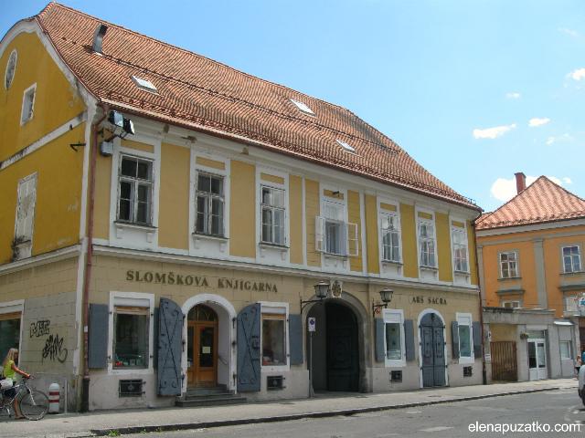 марібор що подивитися словенія фото 17