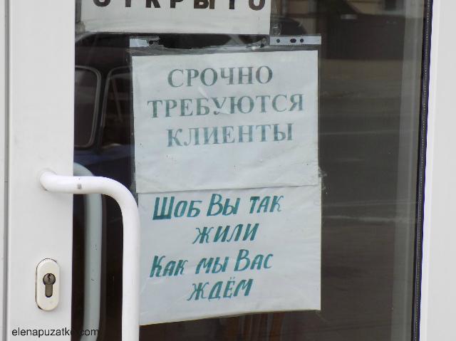 путівник одеса україна фото 54