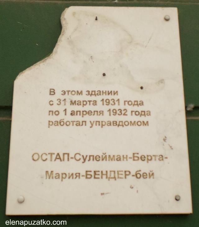 путівник одеса україна фото 10