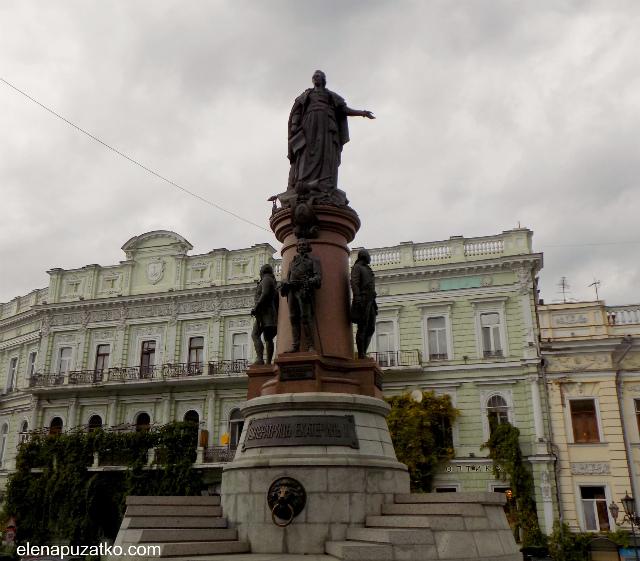 путівник одеса україна фото 28