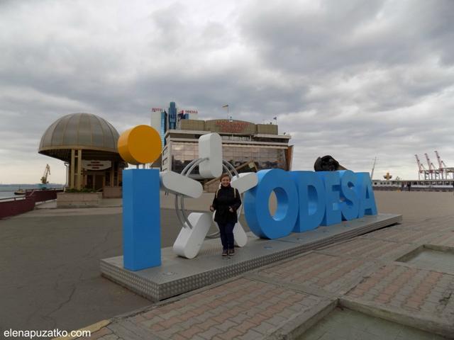 путівник одеса україна фото 24
