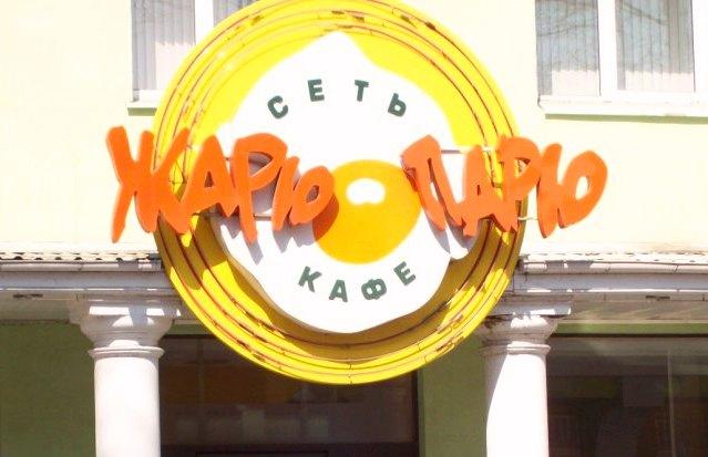ресторани одеси, кафе одеси одеса україна фото 23