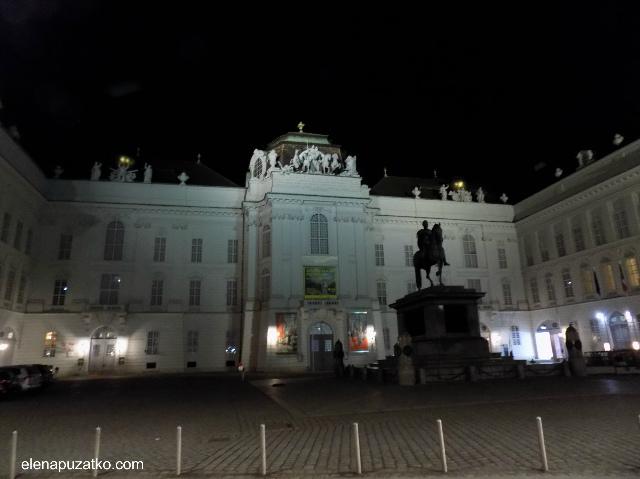 відень палац хофбург фото 1