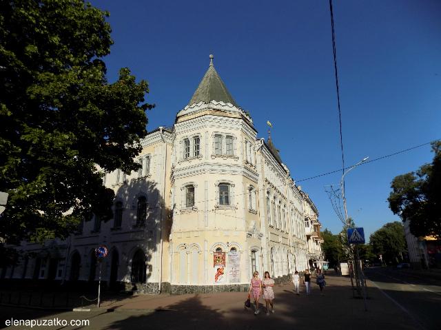 путівник чернігів україна фото 24
