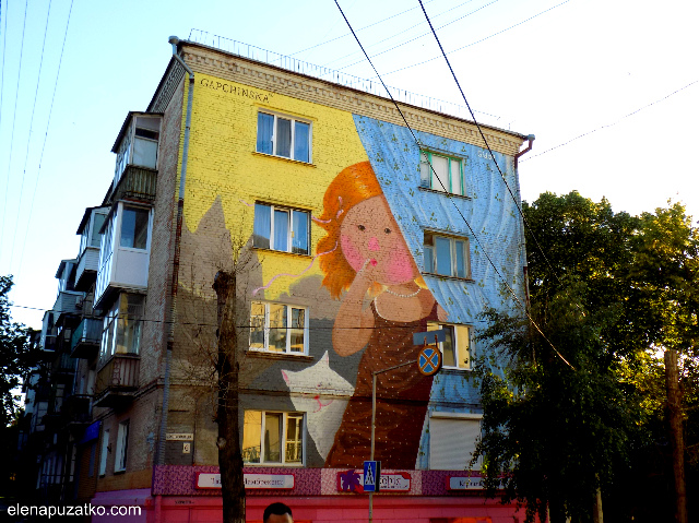 путівник чернігів україна фото 6